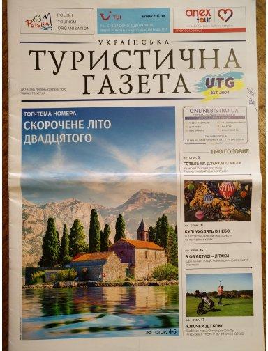 Українська Туристична Газета, №7-8 (169), липень - серпень, 2020